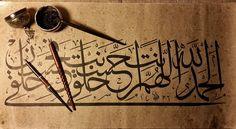 """Peygamber efendimizin aynaya bakarken yaptığı dua. Mânâsı: """"Hamd Allah'a mahsustur. Allah'ım, yaratılışımı güzel yarattığın gibi, ahlakımı da güzelleştir."""" - Hattat ismail tülüce"""