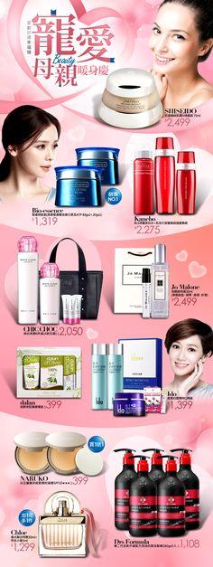 Sale Banner, Web Banner, Brand Design, Web Design, Skin Makeup, Banner Design, Landing, Layout, Cosmetics