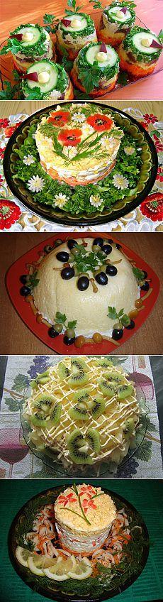 Красивые салаты. Удивляем гостей вкусными и красиво оформленными блюдами - Простые рецепты Овкусе.ру
