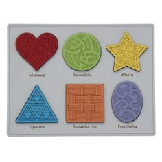 This wooden EtchArt puzzle includes 6 shapes in Te Reo Māori. The different shaped pieces are etched with a unique pattern or design. A beautiful, high quality NZ made product Shape Puzzles, Classroom Themes, Fun Learning, Early Childhood, Shapes, Play Ideas, Teaching, Pattern, Toy