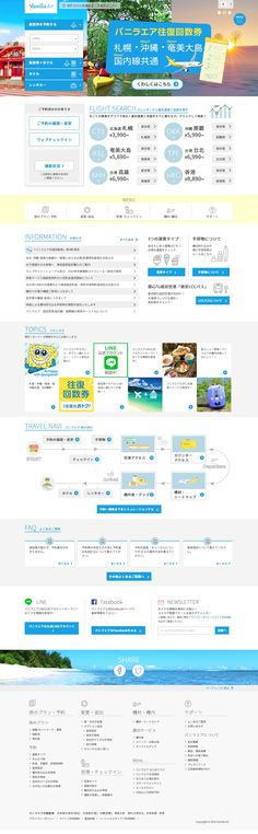 Sam Martin - Personal vCard Resume HTML Template Template, Web - personal resume websites