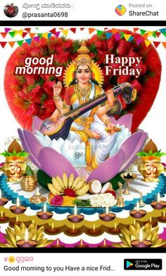 Good Morning Happy Friday, Lord Vishnu Wallpapers, God Pictures, Morning Greeting, Good Morning Images, Birthday, Prints, Indian Gods, Images Of Good Morning