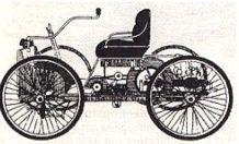 CAMSA te presenta el primer Ford fabricado (cuadrimoto). El Cuadrimoto Ford es técnicamente el primer vehículo desarrollado por la empresa Ford Motor Company, y el vehículo que inspiró a Henry Ford a construir su imperio.El 4 de junio de 1896 en un pequeño taller detrás de su casa en el número 58 de la avenida Bagley, Henry Ford realizaba los toques finales a su auto motorizado impulsado a gasolina. Luego de más de dos años de experimentación,