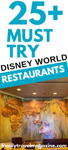 A list of the best places to eat at Walt Disney World with kids, by park, including the top restaurants and places to eat in the Magic Kingdom, Hollywood Studios, Epcot, Animal Kingdom, and Disney Springs.