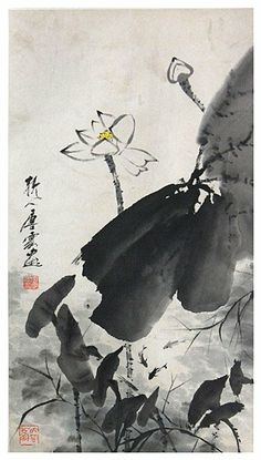 Chinese ink painting by Tang Yun, lotus