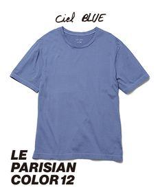 ◆ Ciel BLUE - シエル・ブルー // 一緒に暮らす、お洒落なふたり。休日の楽しみは、VESPAに乗って、パリの街を走ること。気持ちのいい風を感じて、見慣れたはずの風景が、いつもと違って見えるから。休日のパリ、青空の色。シエル・ブルー。 ◆ 【 Tシャツ- ROUND-NECK - MAN ¥3,900 ※ 税抜】  #lejun #tokyo #paris #europeancomfort #parisiancolor #cielblue #ルジュン #パリジャンカラー #シエルブルー
