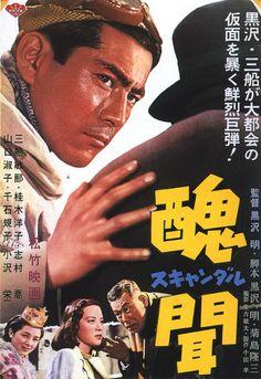 ESCÁNDALO de Akira Kurosawa (1950)