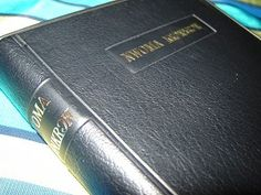 The Holy Bible in Fante / Nwoma Kronkron - Ahyemu Dadaw Nye Fofor No [Paperback]
