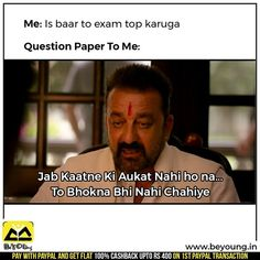 Exam Quotes Funny, Exams Funny, Funny Jokes In Hindi, Funny School Memes, Funny Qoutes, Some Funny Jokes, Crazy Funny Memes, Sarcastic Quotes, Really Funny Memes