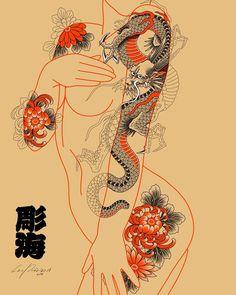 Asian Tattoos, Dope Tattoos, Dream Tattoos, Mini Tattoos, Future Tattoos, Leg Tattoos, Flower Tattoos, Body Art Tattoos, Tattoo Drawings