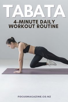 What is tabata workout? Do you really need to exercise daily? Can 4-minute express workout ne effective? Learn everything you need to know about tabata workout and find useful full-body exercises inside. What do you need for an at-home workout? How to workout at home. At home fitness routine for busy women.