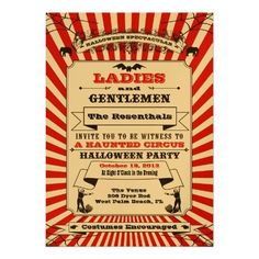 halloween circus party | Halloween Party Invitations