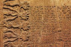 Détail d'une inscription en akkadien sur un relief provenant de Nimrud, British Museum