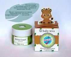 Скидка 40%!Заживляющий крем от ушибов, синяков и мышечной боли - Arnica cream. #babyteva #скидка #косметика