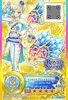 Royal Sword - Innocent Prince Crown + Uranus' wings