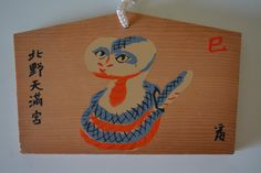 Japanese ema, hand painted or screen printed wood #48 by StyledinJapan on Etsy