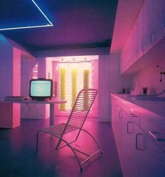 Cool retro futuristic room