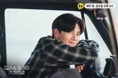 Movie Of The Week, Kim Ji Won, Lee Soo, Kim Min Seok, Ji Chang Wook, Video New, Real Love, Young People