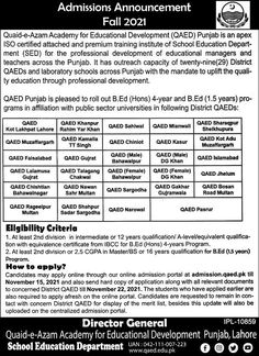 Quaid e Azam Academy of Educational Development Admission in Pakistan 2021