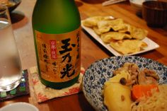 "tama no hikari bizen omachi. ""Notable sake producers from Fushimi include Tama no Hikari..."" via Serious Eats: http://drinks.seriouseats.com/2011/02/sake-school-the-importance-of-water-in-sake-making-where-does-sake-come-from.html"
