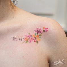 한글과 벚꽃 :-) - #타투 #그라피투 #타투이스트리버 #디자인 #그림 #디자인 #아트 #일러스트 #tattoo #graffittoo #tattooistRiver #design #painting #drawing #art #Korea #KoreaTattoo #벚꽃타투 #한글타투 #cherryblossomtattoo #watercolor #watercolortattoo #수채화 #수채화타투