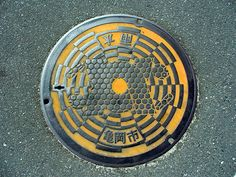 Kameoka city, Kyoto pref manhole cover(京都府亀岡市のマンホール)