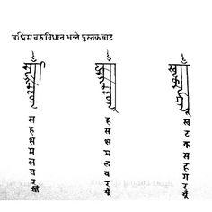 New nepali fonts ranjana lipi nepal lipi nepal bhasa newa new nepali fonts kutakshar monogram script nepal bhasa newa lipi ranjana thecheapjerseys Choice Image