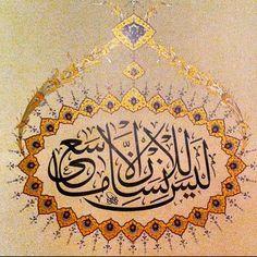DesertRose,;,calligraphy art,;, وان ليس للانسان الا ما سعى,;,