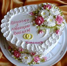 Cake Decorating Icing, Cake Decorating Designs, Birthday Wishes Cake, 21st Birthday Cakes, Fondant Cakes, Cupcake Cakes, Cupcakes, Funeral Cake, Sheet Cake Designs