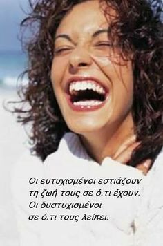 Laughter is the key to remain positive and get success. The louder you laugh, the more positive energy you spread.go ahead and laugh it out! I Love To Laugh, Happy Smile, Smile Face, Make You Smile, Your Smile, Happy Faces, Smiling Faces, I'm Happy, Women's Mental Health