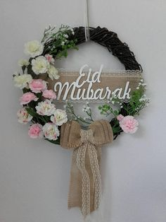 Birch Wreath With Eid Mubarak Laser Cutout Wooden Sign Eid Decoration Eid Wreath Eid Gifts Eid Cele Tion Eid Al Adha Islamic Gifts