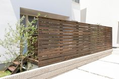 Muji Style, D House, House Landscape, Interior Garden, House Entrance, Deco, Exterior Design, New Homes, Backyard