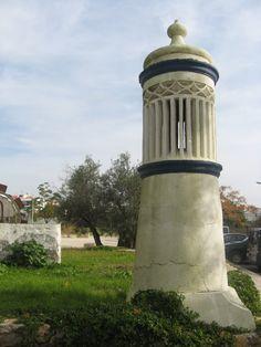 Chimenea típica del Algarve