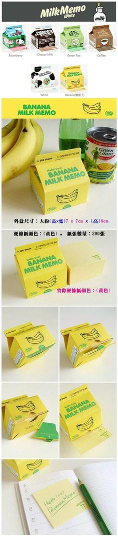 韓國創意Milk Memo香蕉牛奶盒抽取式便條紙 學生禮品活動贈品 香蕉牛奶便條紙