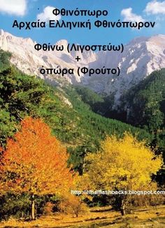 Mountains, Nature, Travel, Naturaleza, Viajes, Trips, Off Grid, Natural, Mother Nature