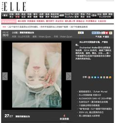Enchanted Atelier for Masion Sophie Hallette {Poeme} Veil featured in ELLE China.