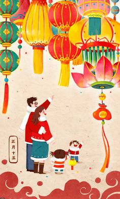 Chinese New Year Poster, Chinese New Year Design, Chinese New Year Card, Chinese Art, Chinese New Year Crafts For Kids, Chinese New Year Activities, Chinese New Year Decorations, Chinese Lantern Festival, Chinese Festival