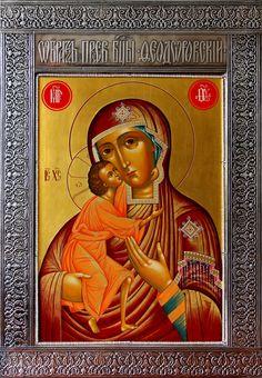 Fedorov's Icon of Theotokos, silver oklad