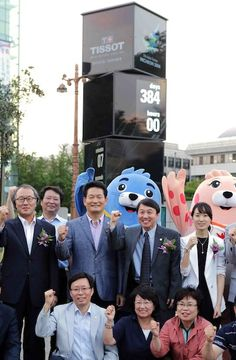 Asienspiele in Incheon Incheon, Countdown, September, Korea, Sports, October, Round Round, Games, Hs Sports
