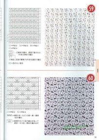 Tunisian Crochet 100 - Ольга Щеглова - Picasa-Webalben