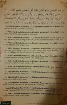 Gazneli Mahmud'un Salavatı (100.000 Salavat Değerinde) - Cübbeli Ahmet Hoca'dan Dua ve Zikirler