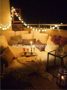 подсветка на балконе