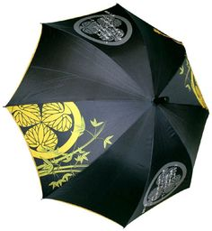 #Japanese umbrella