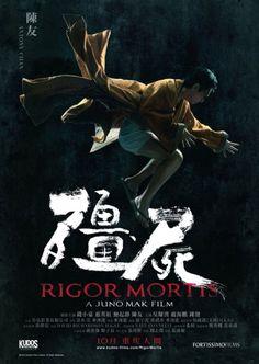 Review: Rigor Mortis 影評: 殭屍 (2013) http://asianfilmlover.wordpress.com/2013/11/28/review-rigor-mortis-%E5%BD%B1%E8%A9%95-%E6%AE%AD%E5%B1%8D-2013/