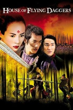 House of Flying Daggers. Another top favorite. Love the music, dancing and the awesome fight scenes.