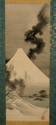 [ Dragon Flying over Mount Fuji ― (Hokusaikan) Katsushika Hokusai ] Monte Fuji, Art Chinois, Katsushika Hokusai, Japanese Illustration, Art Japonais, Dragon Art, Fire Dragon, Korean Art, China Art
