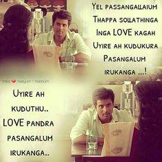 #remo #sivakarthikiyan #keerthysuresh #tamilcinema #tamilmovie