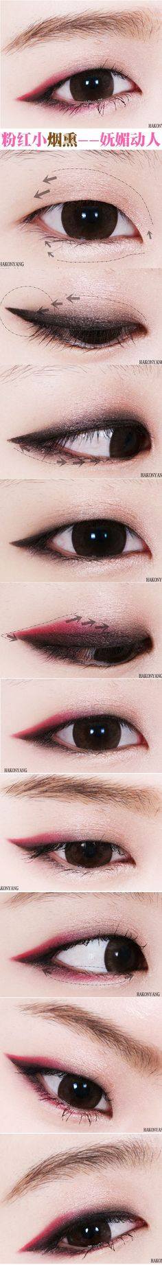 asian makeup tutorial  www.AsianSkincare.Rocks