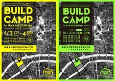 アウトドア体験イベントのデザインからネーミング、監修まで務めた「BUILD CAMP - ビルドキャンプ」大阪の中之島でVol.1とVol.2を開催。街ナカでのアウトドア&キャンプ体験ができるイベントを実施。 #ロゴ #デザイン #マーク #アウトドア #キャンプ #テント #イラスト #フライヤー #チラシ #ポスター #poster #flyer #logo #design #mark #outdoor #camp #tent #illustration