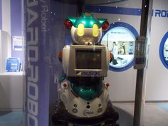 Tokyo Science and Technology Museum